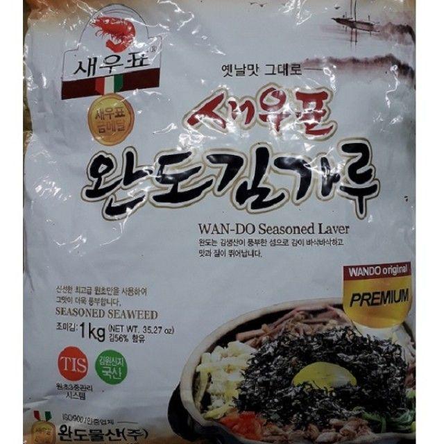 [현재분류명],옛날맛 그대로 김가루 1kg(완도산),김가루,김,가루김