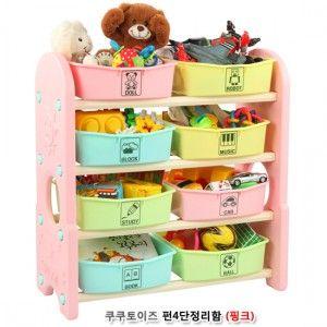 장난감정리대 수납함 토이백 쿠쿠토이즈 4단 핑크