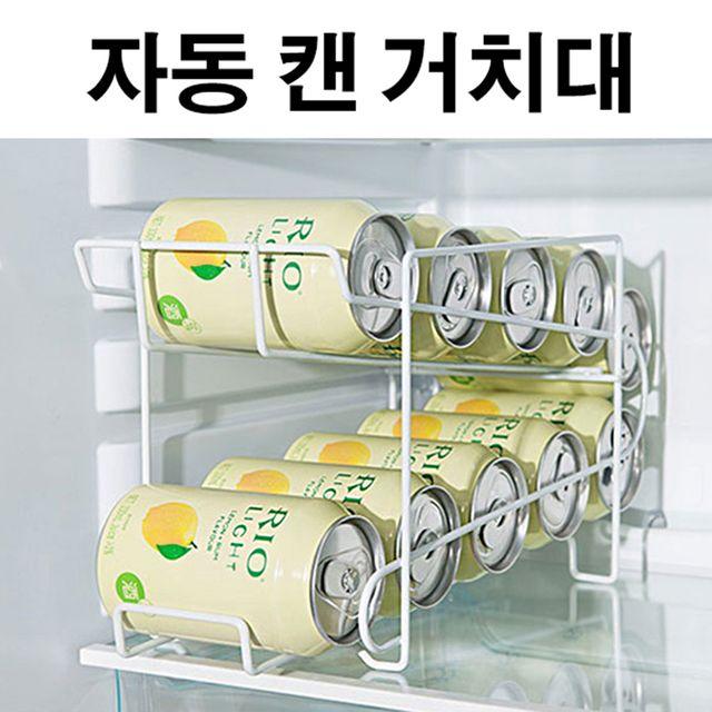 W 간편 냉장고 정리 음료수 맥주 수납 진열 보관 거치대