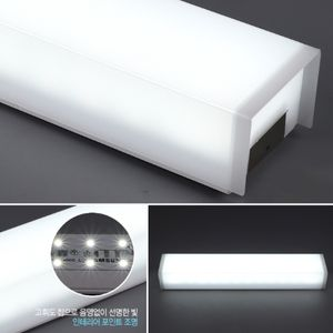 욕실 샤워실 조명 설치 LED 사각 욕실등 방습등 20W