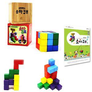 아동 소마 큐브 창의력 집중력 발달 놀이 학습