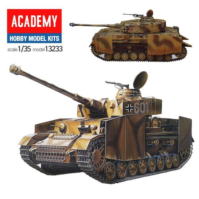 W 프라모델233 독일 판져 4호전차 H형장갑탱크