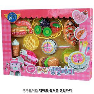역할놀이 쿠쿠토이즈 엠버의 즐거운 생일파티