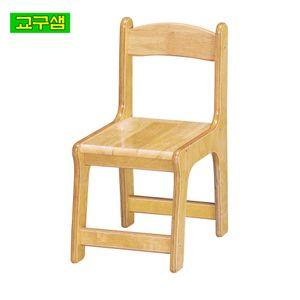 원목 유치 의자 (다리자작합판) H27-4