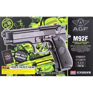장난감 모형 총 비비 BB 탄 수동 에어건 완제품 M92