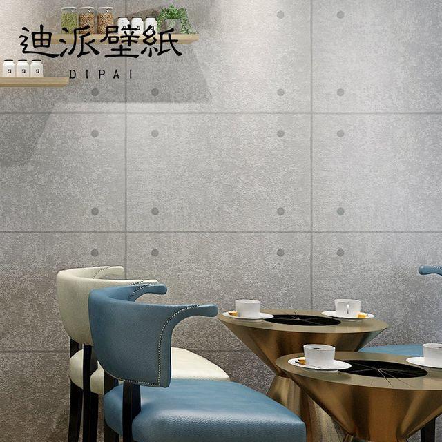 [해외] 실크벽지 회색 시멘트 슬
