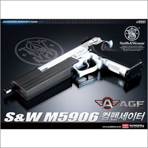 장난감 모형 총 비비 BB 탄 에어건 완성품 M5906