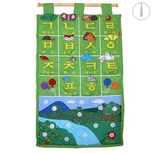 벽걸이 ㄱㄴㄷ 벽걸이학습 교육용 장난감