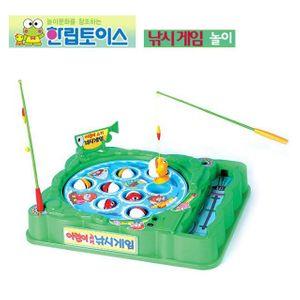 한립토이스 어린이 고기 낚시 게임 물고기 장난감