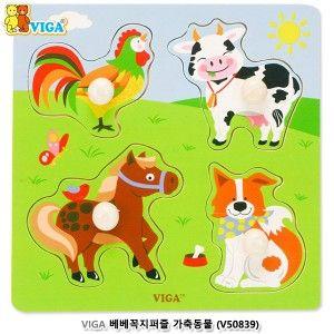비가 베베 원목 꼭지 그림 퍼즐 가축 동물