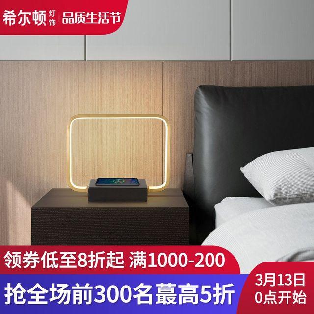 [해외] 인테리어 스텐드 조명 보호 침대 옆 램프