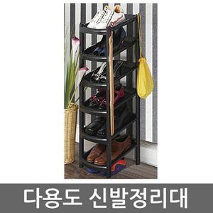 P.P랙 6단 신발장_6켤레 신발장 신발정리대