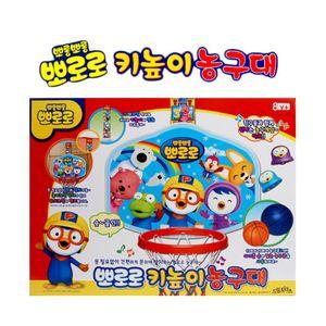 뽀로로 키높이 농구대 아동 유아 장난감