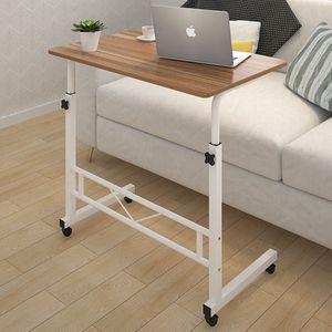이동식 높낮이조절 조립식 테이블 침대 소파 테이블