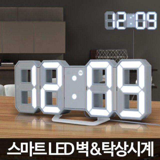 스마트 LED벽시계/벽시계 탁상시계 디지털 무소음 벽걸이 전자시계 거실 엘이디시계 [제작 대량 도매 로고 인쇄 레이저 마킹 각인 나염 실크 uv 포장 공장 문의는 네이뽕]