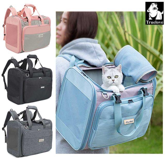 반려동물 이동가방 개 고양이 겸용 애완용품 펫 가방