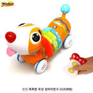 윈펀 똑똑한 무선조종 강아지친구 (1142MS)