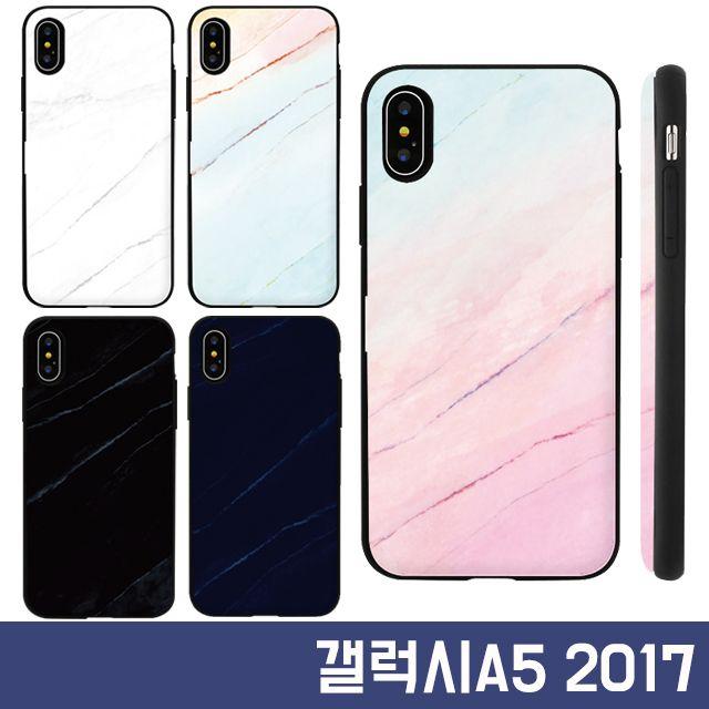 W1B6BAA갤럭시A5 2017 A520 대리석 아트 카드 미러 범퍼 케이스