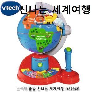 지구본 액티비티 세계여행 멀티 학습 완구 장난감