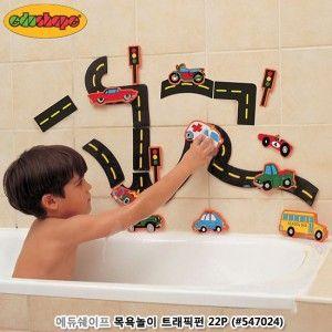 목욕놀이 기차 트래픽 자동차 욕조 장난감