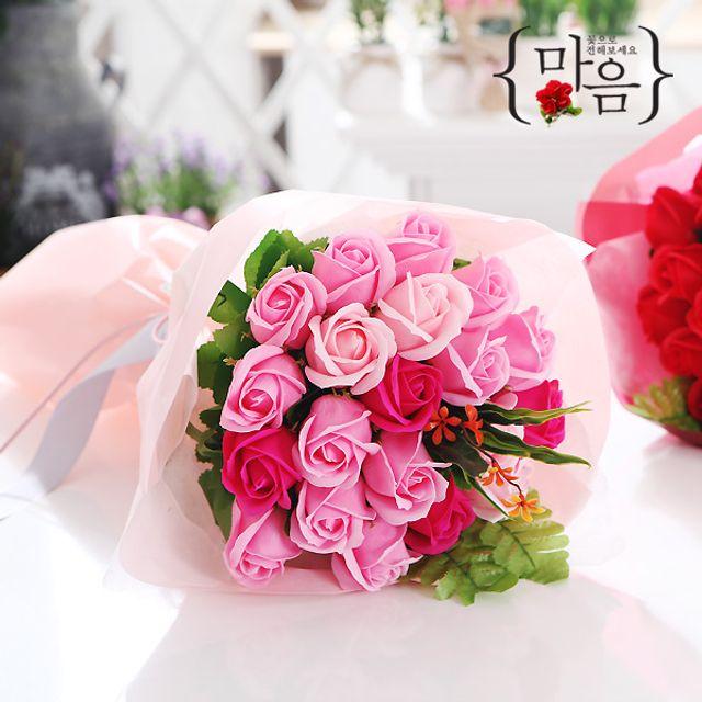 장미 20송이 꽃다발 핑크 로즈데이 성년의날 부부의날