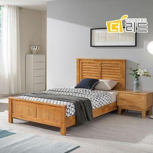 루버 고무나무원목 침대프레임SS+협탁