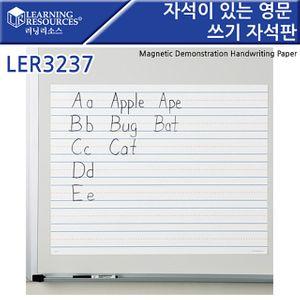 [러닝리소스] LER3237 자석이 있는 영문 쓰기 자석판 Handwriting Paper
