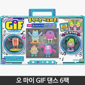 움직이는 이모티콘 OH MY GIF 댄스 6팩 유아 장난감