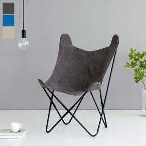 KARE 나비의자 안락의자 디자인체어