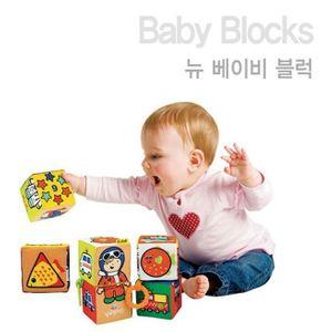 유아장난감 케이스 키즈 뉴 베이비 헝겊블럭 놀이