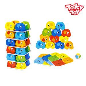 (투키토이) 코끼리쌓기퍼즐