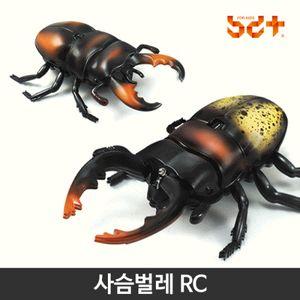 사슴벌레 RC 무선조종 로봇벌레 모형 완구 장난감