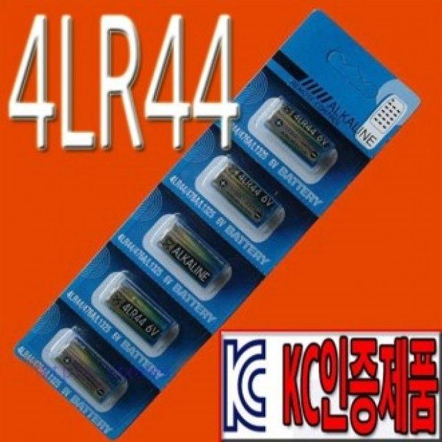 개짖음방지기건전지/4lr44/6v/알카라인/낱개