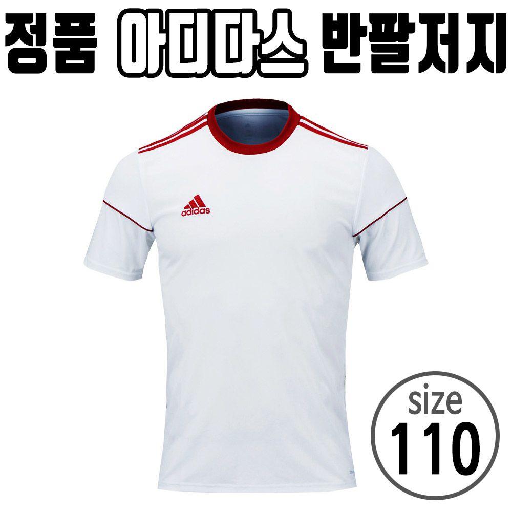 아디다스 축구 유니폼 티셔츠 츄리닝 운동복 110
