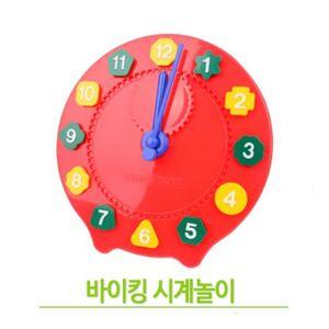 시계놀이 1개 유아장난감 아기장난감 유아완구 안전한 장난감 숫자놀이