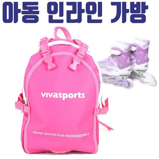 비바 인라인 아동 가방 백팩 초등 스케이트 용품 핑크