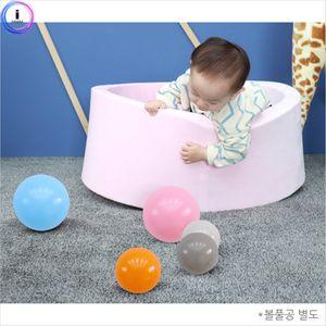 아가방 베이비룸-파스텔핑크 중형 아기방 놀이튜브