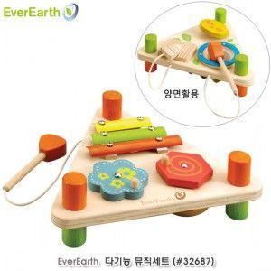 음악놀이 에버어쓰(EverEarth) 다기능 뮤직세