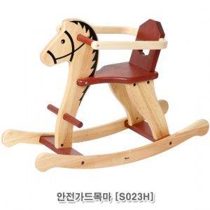 원목 안전 가드 목마 장난감 완구