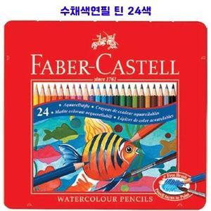부드러운색연필 수채색연필 어린이색연필 틴 24색