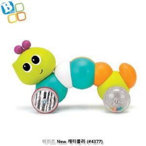 비키즈 캐티롤러 작동완구 어린이선물 장난감 완구