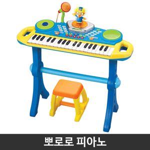 춤추는 뽀로로 피아노 유아 멜로디 악기 장난감