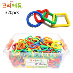 크리에듀 고리 연결블럭 320pcs 창의력 발달 장난감