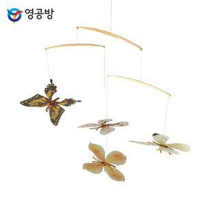 한국의나비4종모빌세트(YM731)