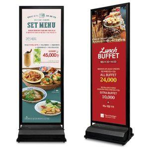 LED 배너 광고판 양면 물통형 전광판 패널 안내판