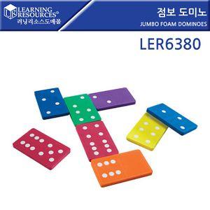 [러닝리소스]점보 도미노 LER6380 EDU6380 6점도미노 칼라도미노 도미노게임 대형도미노