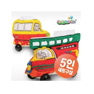Ball clay Vehicle  5ea
