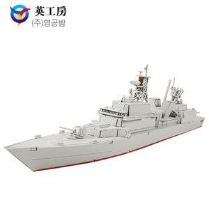 영공방 DDH-971 광개토대왕함 (YM013)