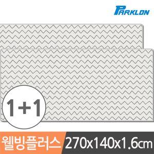 1+1 웨이브그레이 웰빙플러스 놀이방매트 270x1.6cm