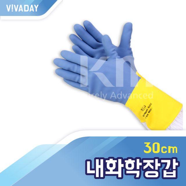 VCQ-C05 내화학 장갑 30cm 롱장갑 위생장갑 산업 식품용장갑 식품장갑 라텍스장갑 산업용소모품
